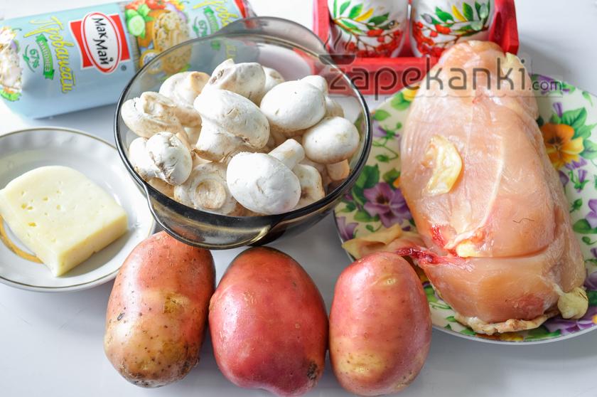 ингредиенты для запеканки с курицей