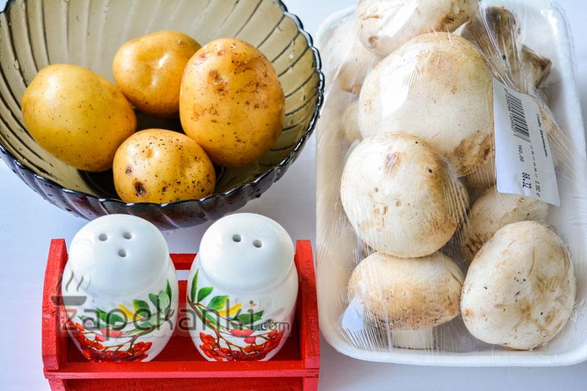 ингредиенты для постной картофельной запеканки