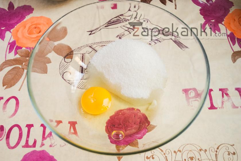 віложить вмиску яйцо с сахаром