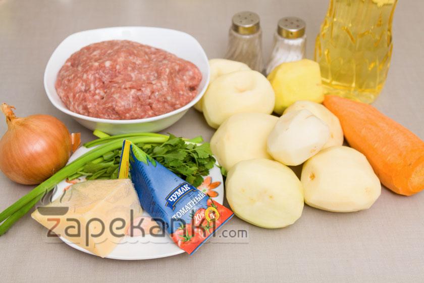 ингредиенты для запеканки с картошкой и мясом