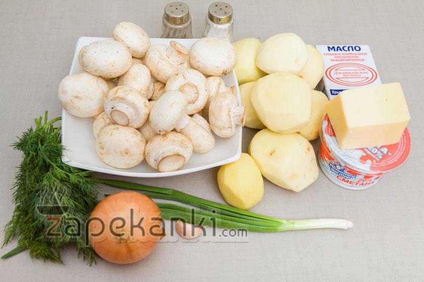 ингредиенты для запеканки с картошкой и грибами