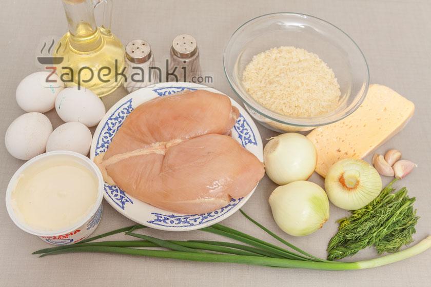 ингредиенты для рисовой запеканки с мясом